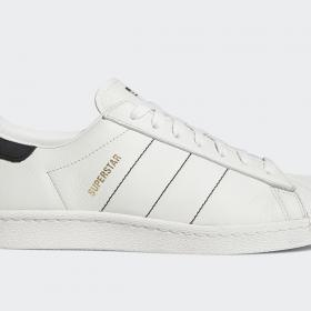 adidas Superstar «Handcrafted Pack» CQ2653 2018 white black