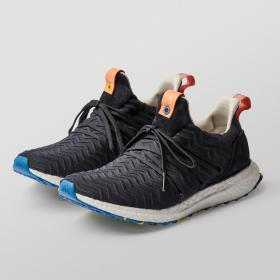 adidas Consortium Ultra Boost x A Kind Of Guise D97951 Germany 2018 navy navy