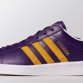 adidas Jabbar lo C75311 Vietnam 2014 purple yellow